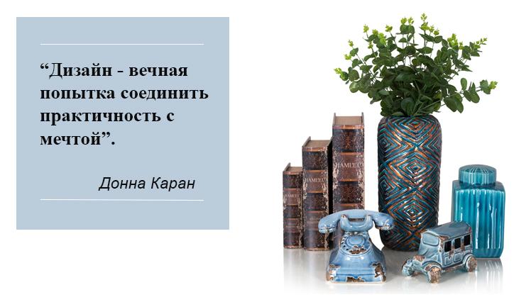 Москва предметы интерьера